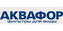 АКВАФОР - водоочистное оборудование