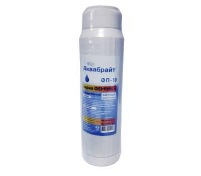 картридж для удаления железа Аквабрайт | Всё для очистки воды