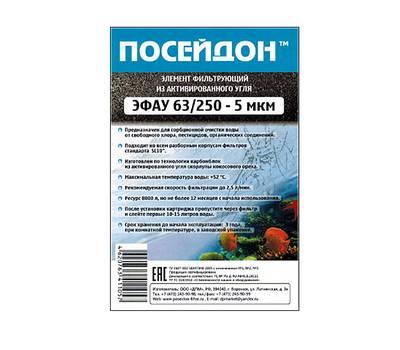 """10"""" SL прессованный уголь 1, 5,10, 20, 50 мкр, фото 1"""