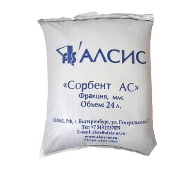 Сорбент АС для удаления железа и марганца | Всё для очистки воды