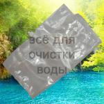 Сменный пакет на прозрачный бак для осмоса