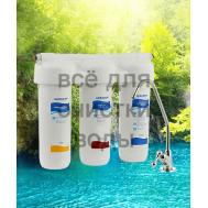 фильтр воды — ТРИО-НОРМА-УМЯГЧЕНИЕ