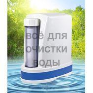 AM-70A ультрафильтрация | Всё для очистки воды