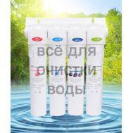 B-01-NCP883-CHROME | Всё для очистки воды