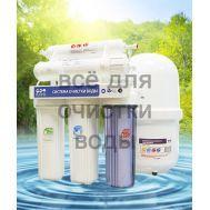 Нанофильтрационная система очистки воды Райфил