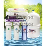 RO905-550BP-EZ-FLM