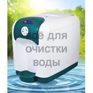 AM-3000 обратный осмос | Всё для очистки воды
